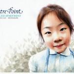 Centre Point children